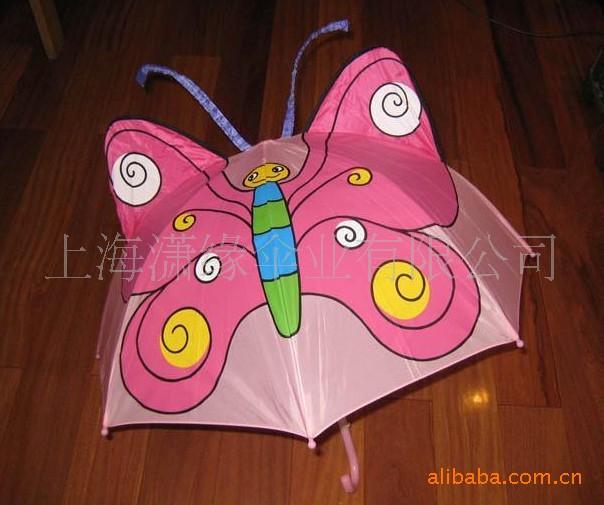 蝴蝶儿童伞