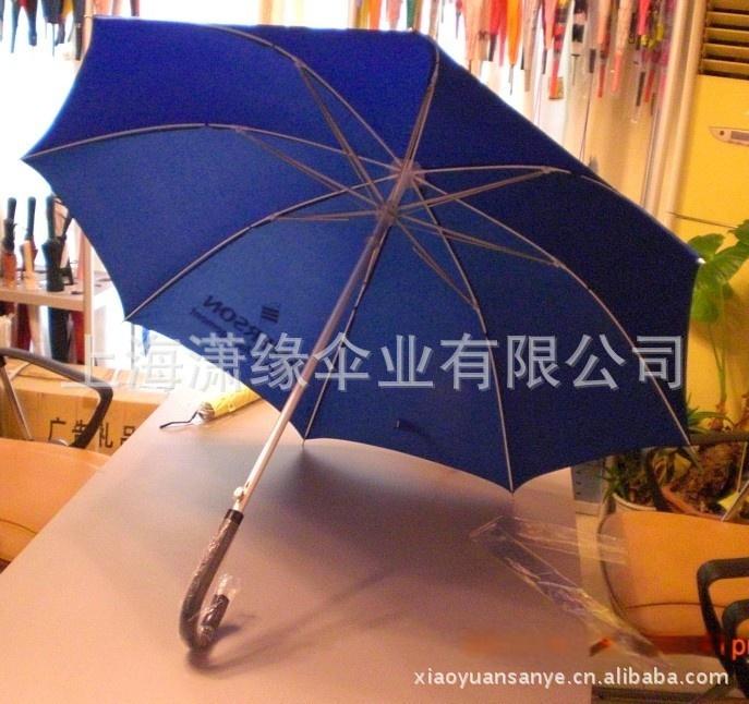 弯柄铝合金拉簧伞架广告伞