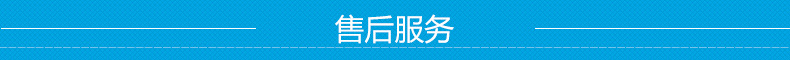 张家港市帅飞饮料机械有限公司-排版_01