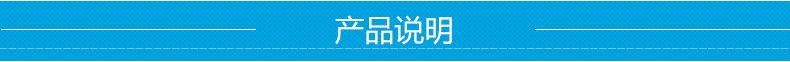 张家港市帅飞饮料机械有限公司-排版_03