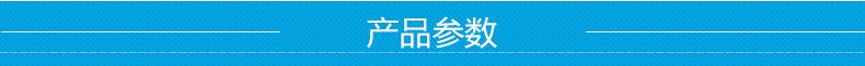 张家港市帅飞饮料机械有限公司-排版_05