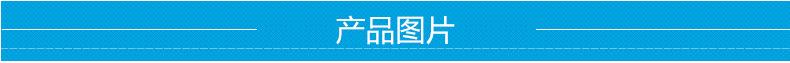张家港市帅飞饮料机械有限公司-排版_07
