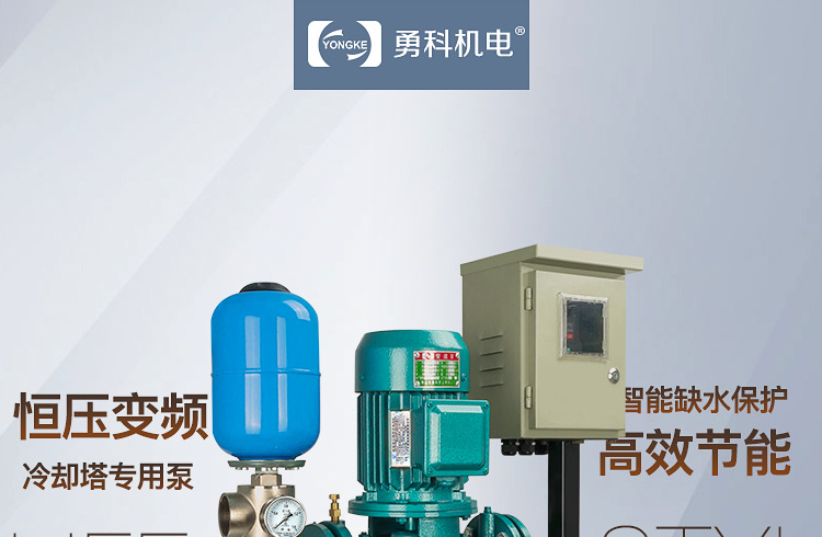 GD变频水泵_01