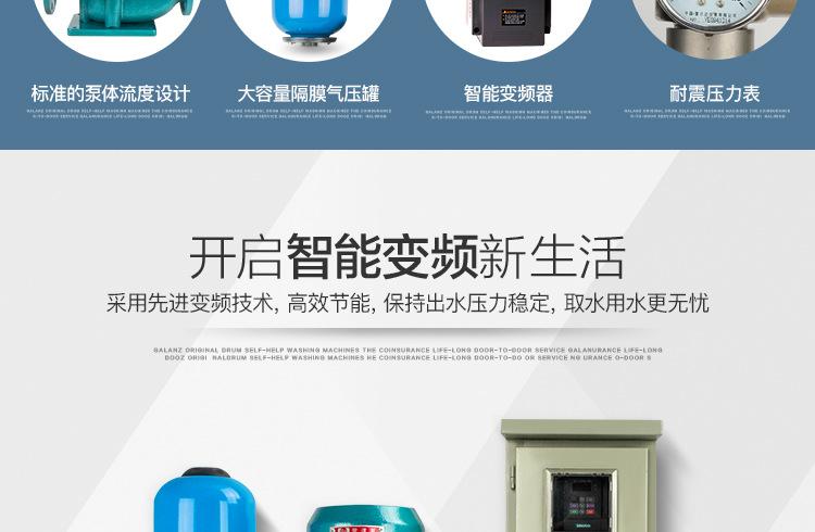 GD变频水泵_03