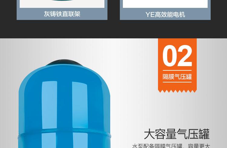 GD变频水泵_12