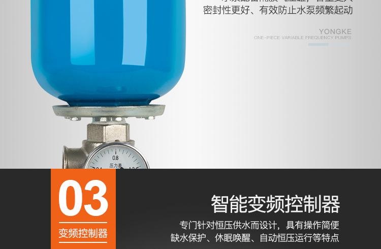 GD变频水泵_13