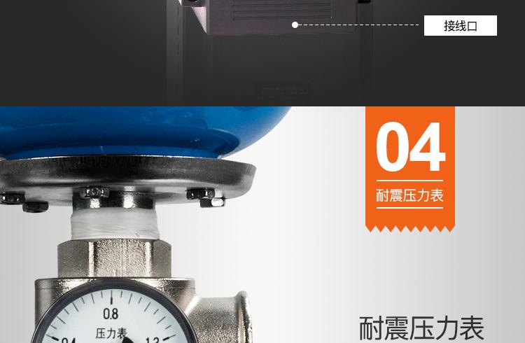 GD变频水泵_15