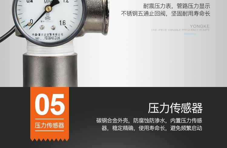 GD变频水泵_16
