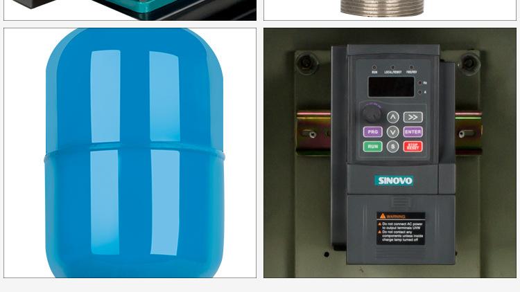 GD变频水泵_20