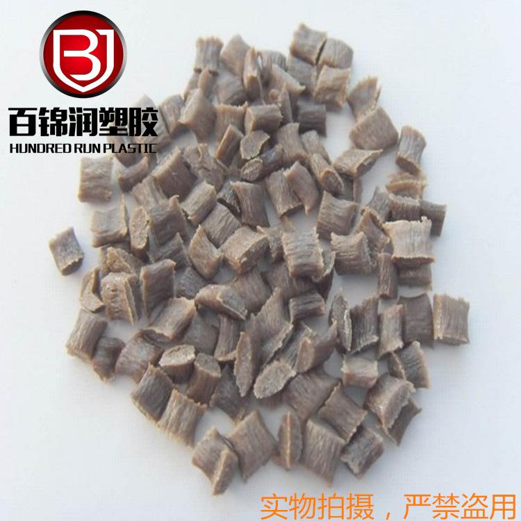 百锦润塑胶LOGO