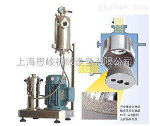 超细、纳米、高纯石墨粉研磨分散机1