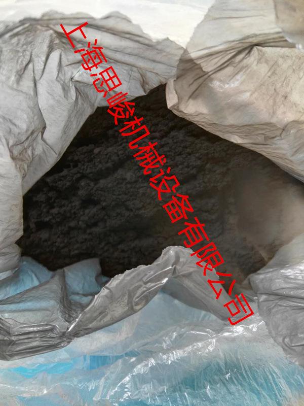 活性炭原料