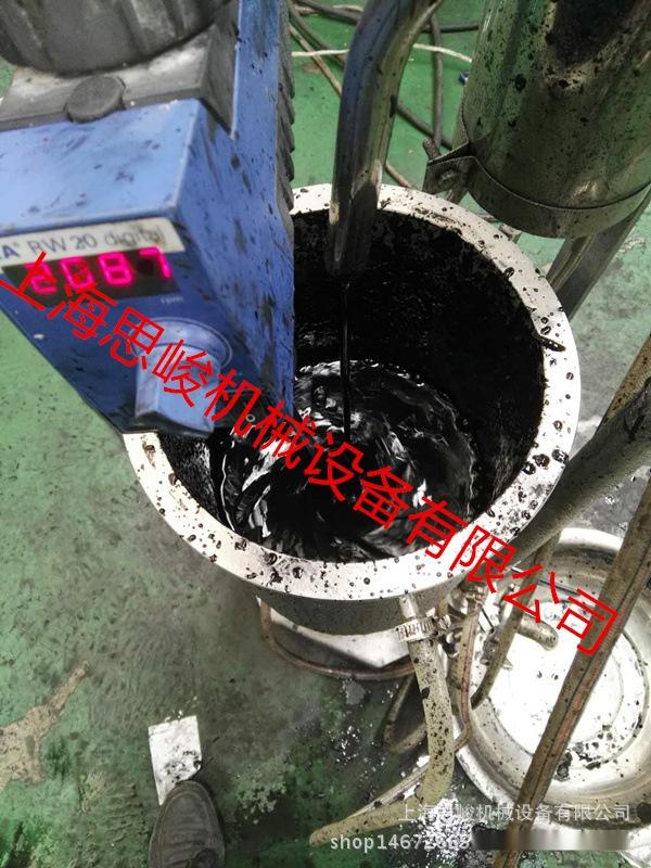 碳管浆料分散机