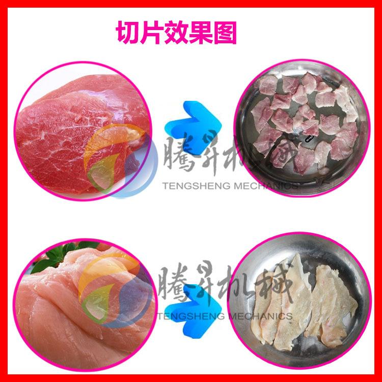 肉类效果图 拷贝