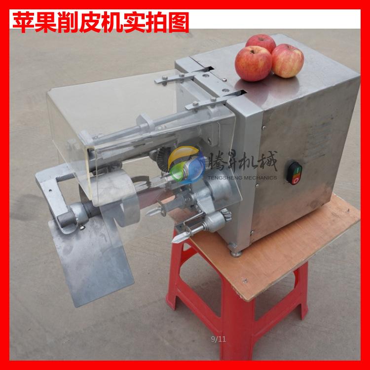 苹果削皮机 拷贝