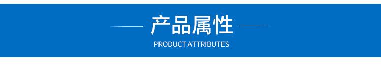上海金港建广塑料有限公司--详情_03