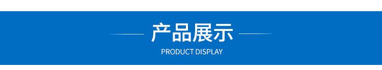 上海金港建广塑料有限公司--详情_05