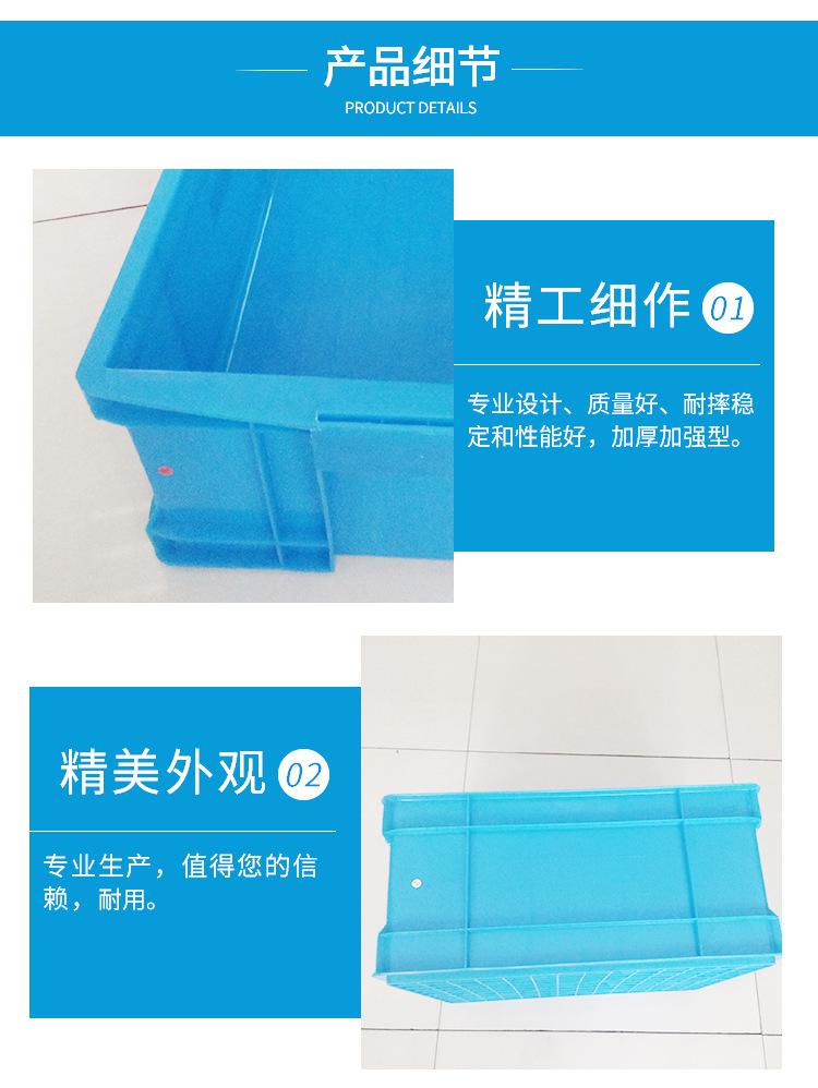 上海金港建广塑料有限公司--详情_10