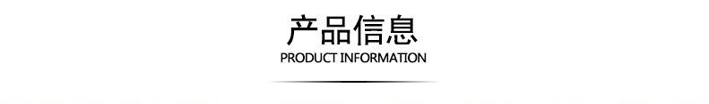 產品資訊.jpg