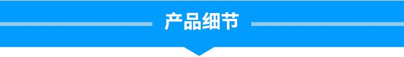 金祥彩票国际细节.jpg