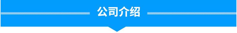 金祥彩票注册介绍.jpg