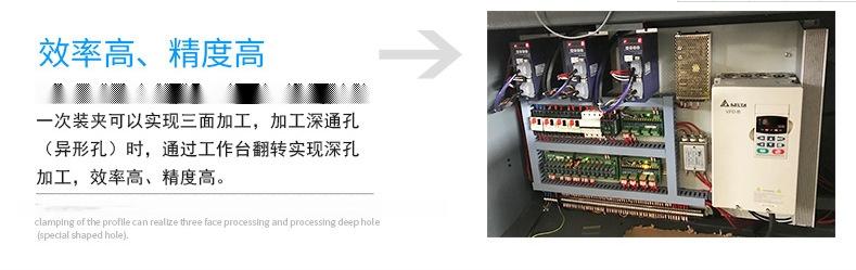 產品細節3.jpg