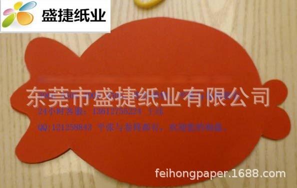 红色卡纸2