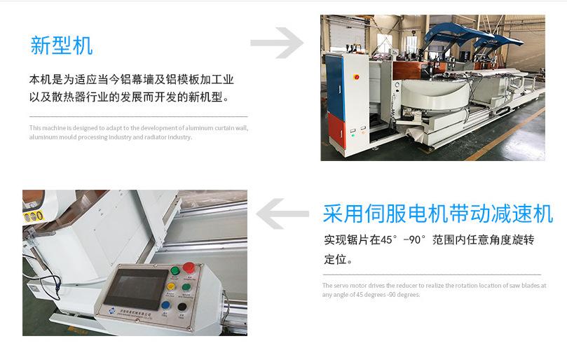 工业型材锯细节1.jpg