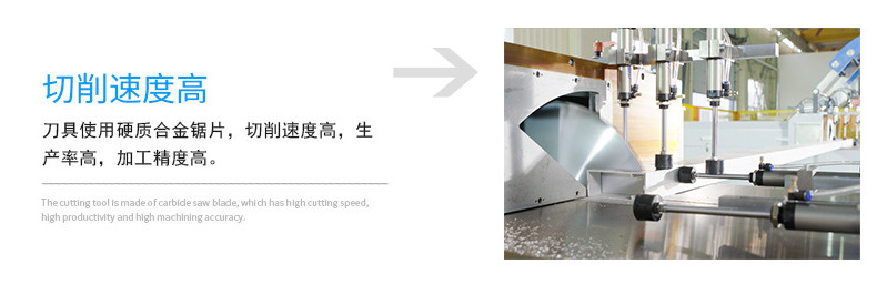 工业型材锯细节3.jpg