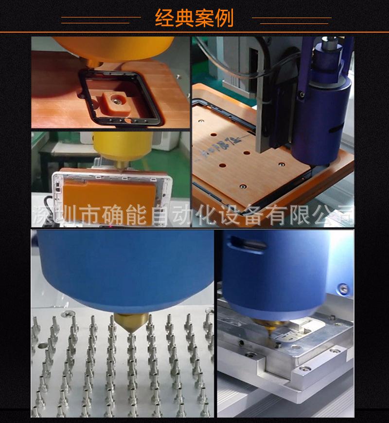 热熔胶机模板 (9).jpg