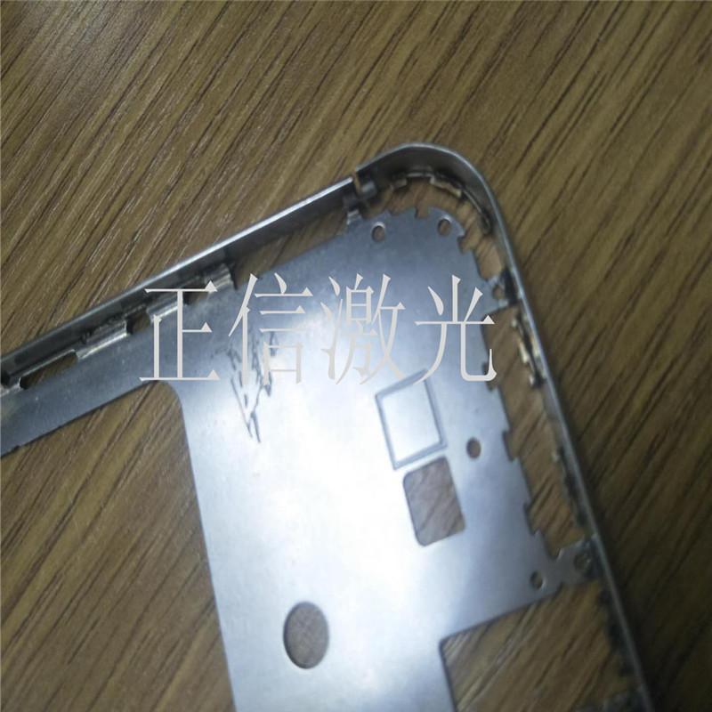 图片mmexport1521634806867.jpg