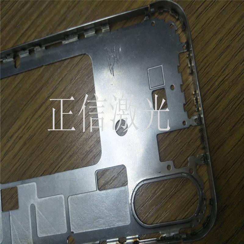 图片mmexport1521634804512.jpg