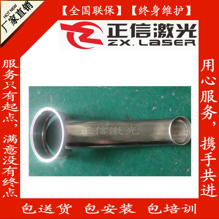 单个水龙头焊接