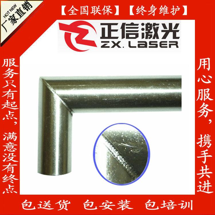 不锈钢管焊接