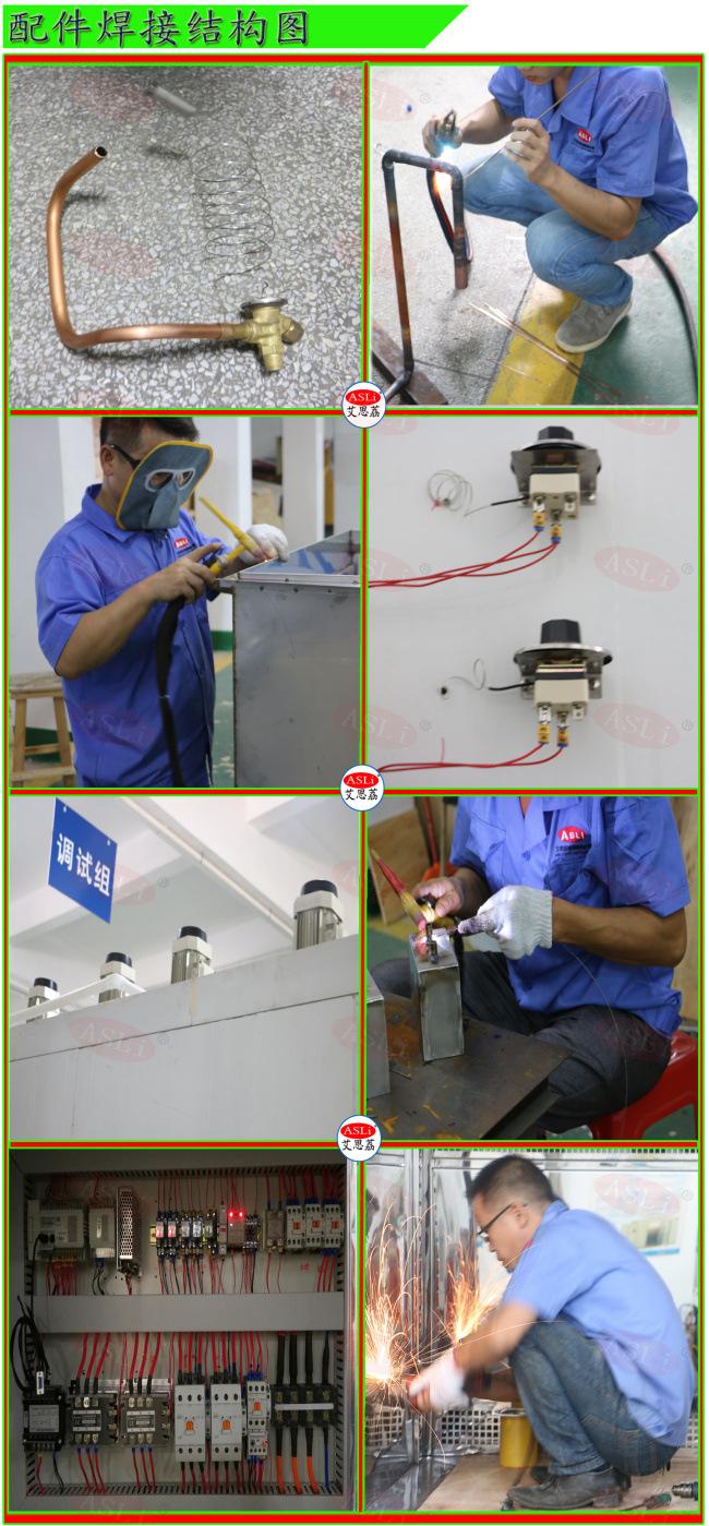 配件焊接结构图