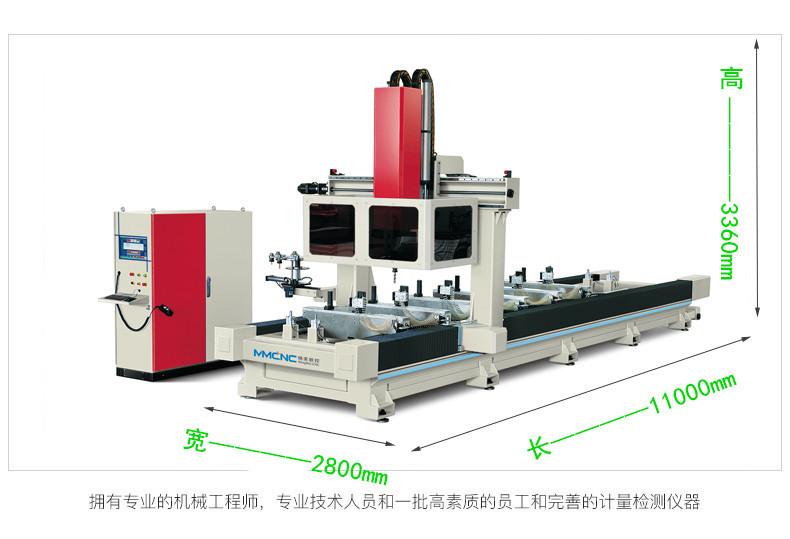 铝型材五轴数控加工中心 外形尺寸