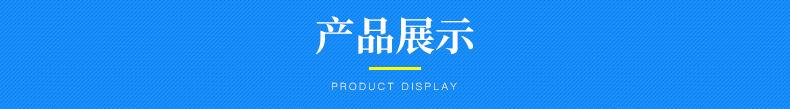 产品展示1-3