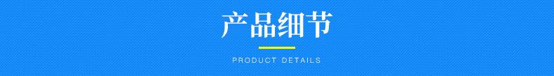 产品细节1-4