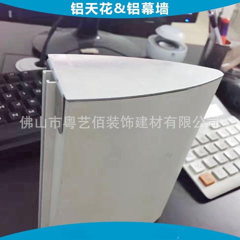 铝方通-  型方通带封盖的 (1)