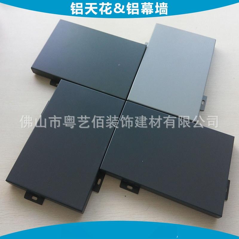 铝单板-灰色铝单板 (21)