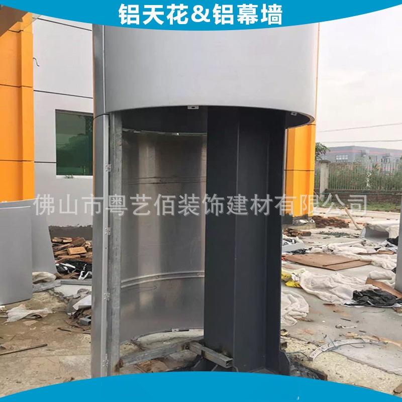 办公楼闪银包柱铝板 (2)