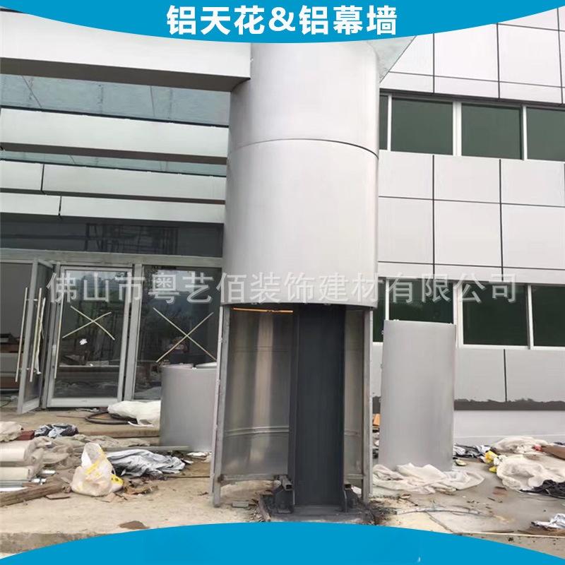 办公楼闪银包柱铝板 (5)