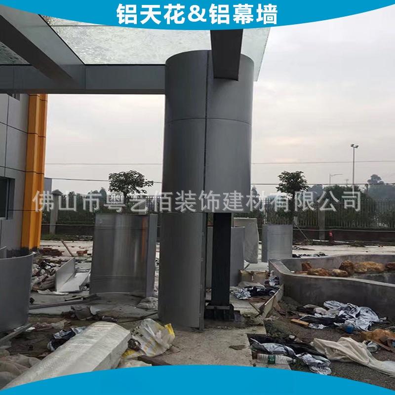 办公楼闪银包柱铝板 (3)