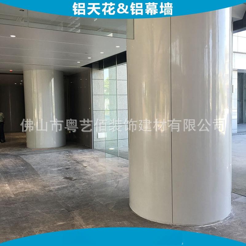 联塑包柱子铝板 (13)