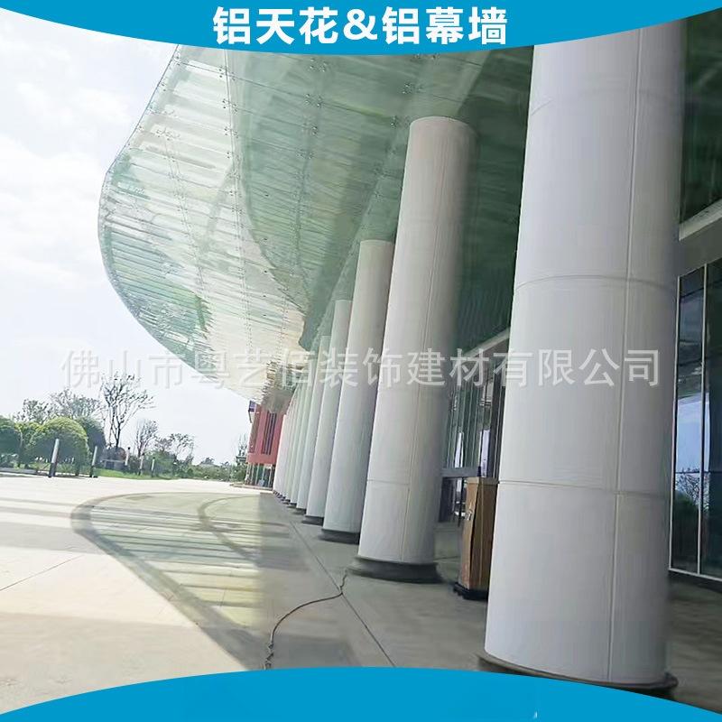 铝单板-圆柱子包身铝单板