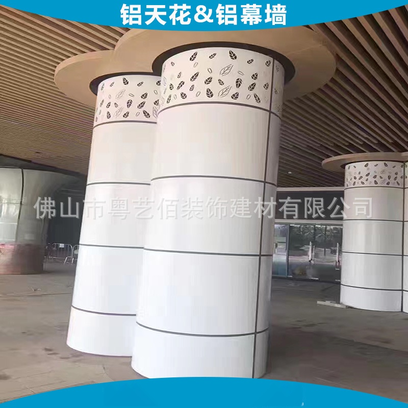 铝单板-造型冲孔透光包柱铝单板 (15)