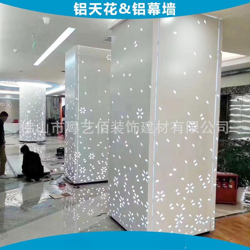 铝单板-造型冲孔透光包柱铝单板 (2)