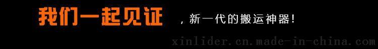 网页大图版式-钢包车6t_01_看图王