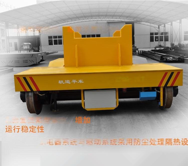 网页大图版式-钢包车6t_02_看图王