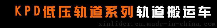 网页大图版式-钢包车6t_05_看图王